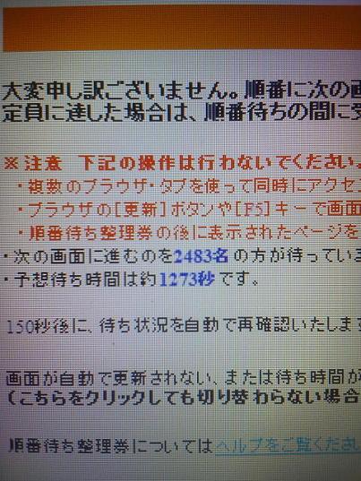 NEC_0139(1)(1).JPG