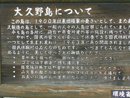 P1020319(1)(1).JPG