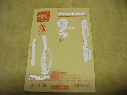 P1020775(1)(1).JPG
