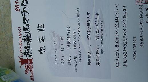 DSC_0434(1)(1).JPG