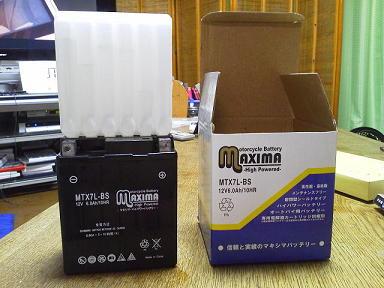 NEC_0134(1)(1).JPG