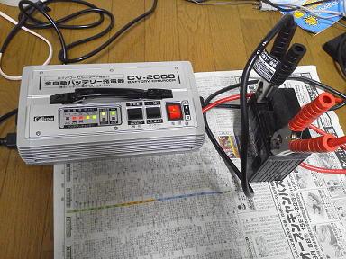NEC_0135(1)(1).JPG