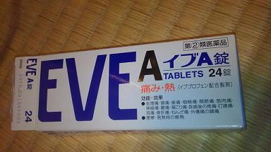 NEC_0490(1)(1).JPG